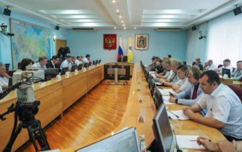 В Ставрополе обсудили формирование современной городской среды