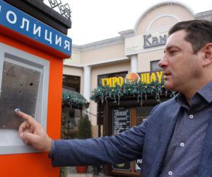 Глава Кисловодска проверил работу «электронных городовых»