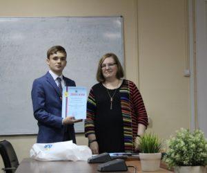 Кисловодский школьник – победитель Всероссийского конкурса