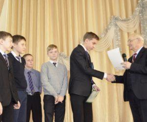 Школьники соревновались в знании истории