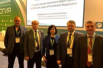 Кисловодск представлен на IX международном форуме «Экология»