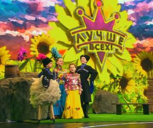 Детский казачий ансамбль стал участником шоу «Лучше всех»