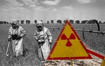 Ликвидаторы катастрофы на Чернобыльской АЭС почтут погибших товарищей