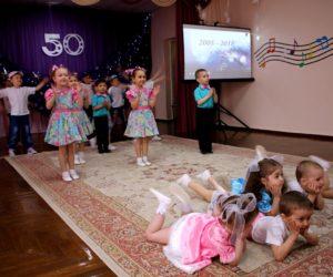 Детский сад отметил пятидесятый день рождения