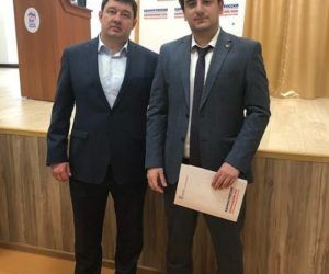 Кисловодские единороссы подготовили предложения по совершенствованию работы однопартийцев