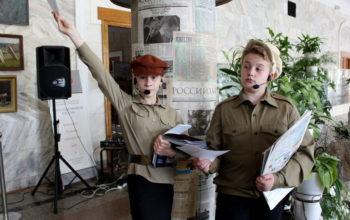 В Кисловодске прошел праздник городской прессы
