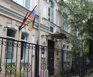 120 лет назад было заложено здание Православной Свято-Никольской классической гимназии