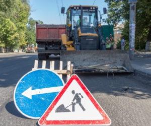 На ремонт дорог направлено 109,7 млн. рублей