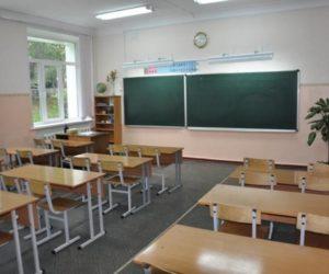 Образовательные учреждения готовят к новому учебному году