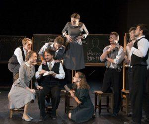 Культурный сезон откроют гастроли театра имени Евгения Вахтангова