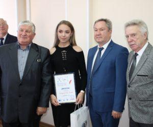 Наградили победителей федерального этапа конкурса «Лучший урок письма»