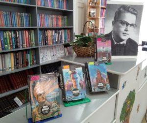 В годовщину дня рождения Андрея  Губина  прошел литературный вечер