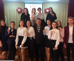 «От комсомола до Российского союза молодежи»