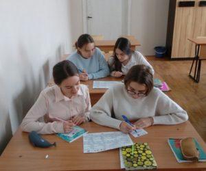 Кисловодские школьники присоединились к международной акции