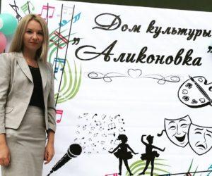 Директор Дома культуры представит Кисловодск на краевом конкурсе