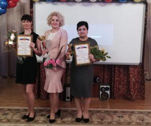 Воспитатель детского сада № 19 Изабелла Келеушева стала лучшей в профессии