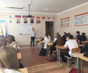 Школьникам рассказали о добровольческом движении