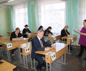 Родители школьников сдали ЕГЭ по русскому языку