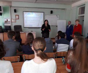 Школьников Кисловодска научили рассчитывать зарплату
