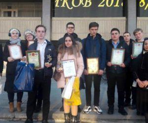 Победителей и призеров регионального этапа Всероссийской олимпиады школьников 2018/19 учебного года чествовали в Ставрополе