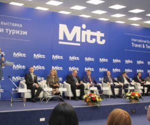 Представители туриндустрии Кисловодска делятся опытом на международной выставке MITT