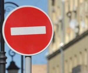 23 мая будет ограничено движение автотранспорта