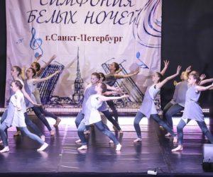 Кисловодские танцоры привезли Гран-при международного конкурса