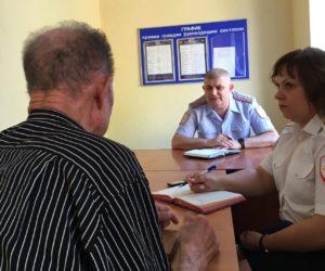 Начальник ОМВД России по г. Кисловодску провел прием граждан