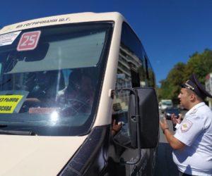 Проходят рейды по безопасности пассажирских перевозок
