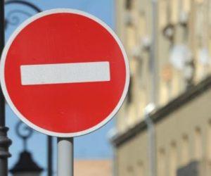 В связи с празднованием Дня города ограничат движение автотранспорта