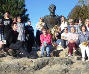 205-летие со дня рождения Михаила Лермонтова отметили литературным восхождением