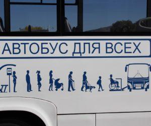 Автобус, оборудованный USB-зарядкой для телефона, вышел на дороги курорта
