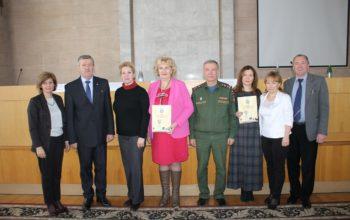 Наградили лучших в организации воинского учета