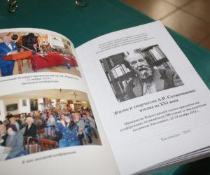 Борис Розенфельд: «Счастье, что мы живем в городе, который подарил миру А.И. Солженицына»