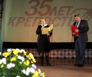Санаторий «Крепость» отпраздновал 35-летний юбилей