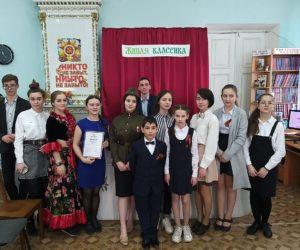 В Кисловодске прошел городской этап конкурса «Живая классика»
