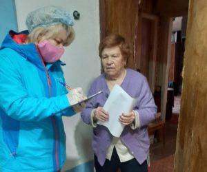 Сотрудники кисловодского центра социального обслуживания доставляют предметы первой необходимости