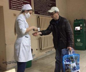 Пожилым людям помогает отряд «Волонтеров медиков»