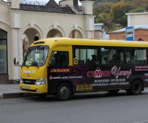 Ограничено количество маршрутного транспорта