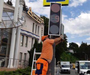 Городские светофоры прошли плановое обслуживание