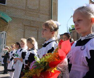 1 сентября во всех кисловодских школах прозвенел первый звонок