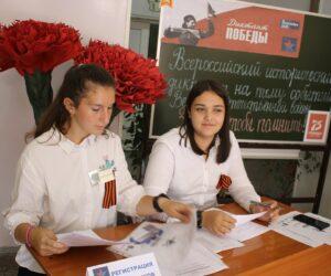 Около 800 кисловодчан написали «Диктант Победы»