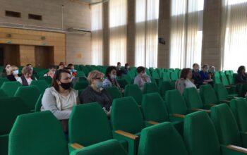В Кисловодске состоялось общешкольное городское родительское собрание