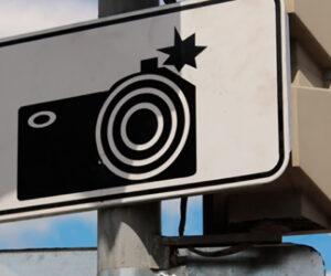 На дорогах установят новые комплексы фотовидеофиксации