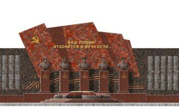 В Кисловодске установят пять бюстов Героев Советского Союза