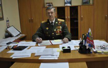 Оплот армии и безопасности страны