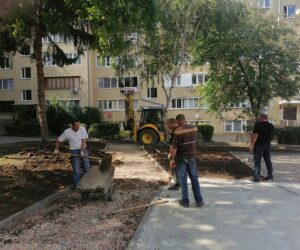 Новую многофункциональную площадку строят по программе поддержки местных инициатив