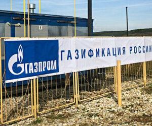 На Ставрополье идет прием заявок на бесплатную догазификацию домовладений