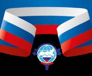 Объявлен приём заявок на V Всероссийский конкурс «Гимн России понятными словами»